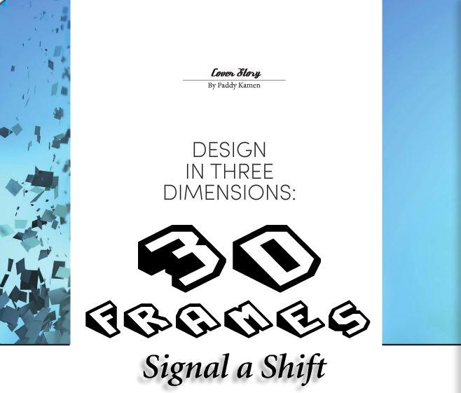 envision-3d-frames-feature